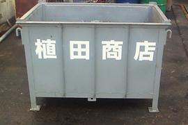 貸出BOX03