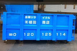 貸出BOX011